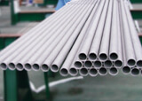 Pipe For Inspection - Production Process