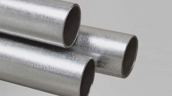 Galvanized seamless tube - What is a seamless steel tube?
